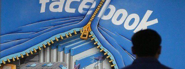 Facebook Virüsleri Nasıl Temizlenir ?