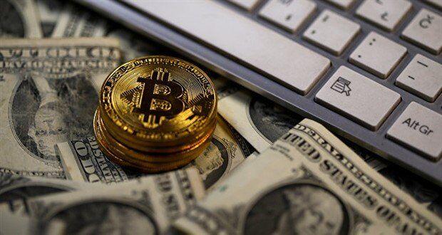 Bitcoin Nedir ? Bitcoin Madenciliği Nasıl Yapılır ?