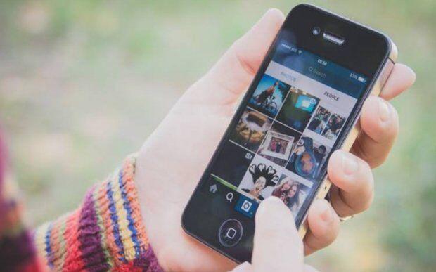 Instagram Profil Gizleme Nasıl Yapılır