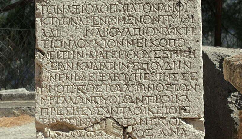Zarar Görmüş Yunan Yazıtları Okuyacak Yapay Zeka Pythia!