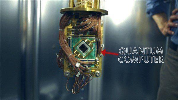 Kuantum Bilgisayar Geliyor