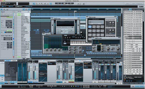 müzik yapma programları1jpg (600 x 368)